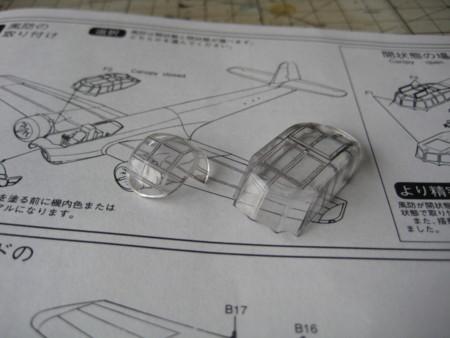 f:id:naskin:20121108083613j:image