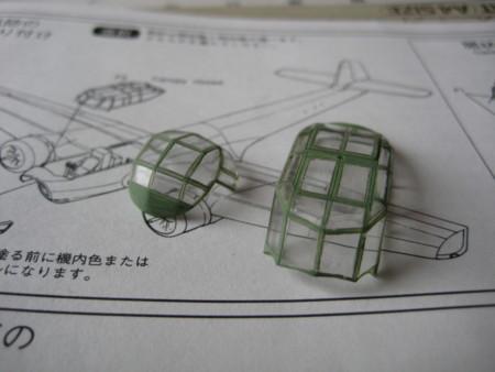 f:id:naskin:20121108083614j:image