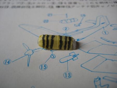 f:id:naskin:20121111012802j:image