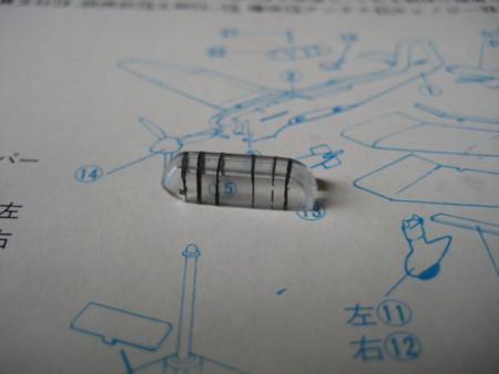 f:id:naskin:20121111012803j:image
