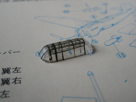 f:id:naskin:20121111012805j:image