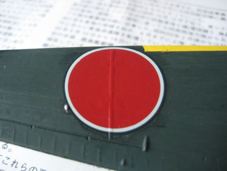 f:id:naskin:20121115105237j:image