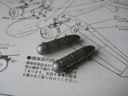 f:id:naskin:20121115105240j:image
