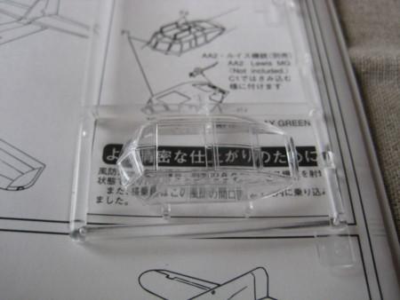 f:id:naskin:20121117100421j:image