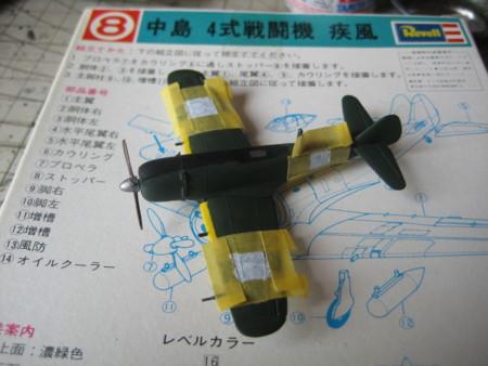 f:id:naskin:20121202214637j:image