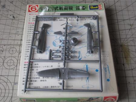 f:id:naskin:20121209184501j:image