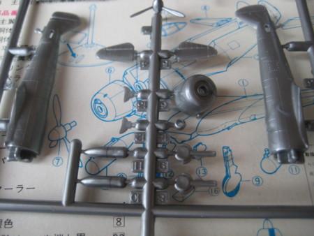 f:id:naskin:20121209184502j:image
