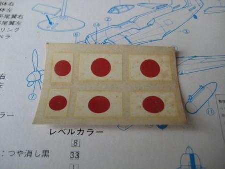 f:id:naskin:20121209184503j:image