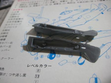 f:id:naskin:20121215094313j:image