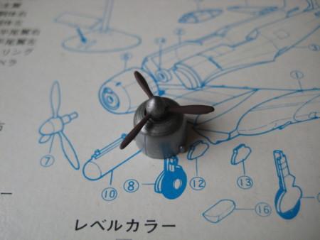 f:id:naskin:20121215094315j:image