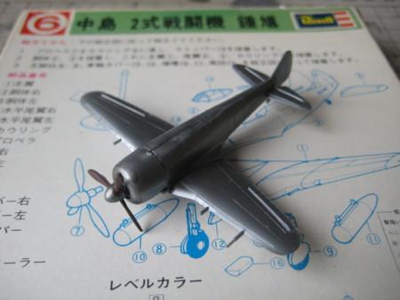 f:id:naskin:20121215094316j:image