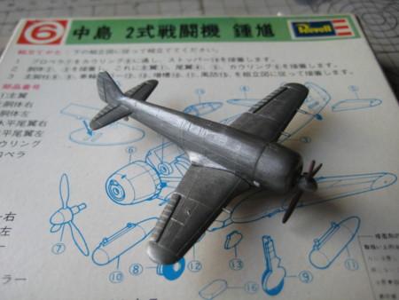 f:id:naskin:20121221081225j:image