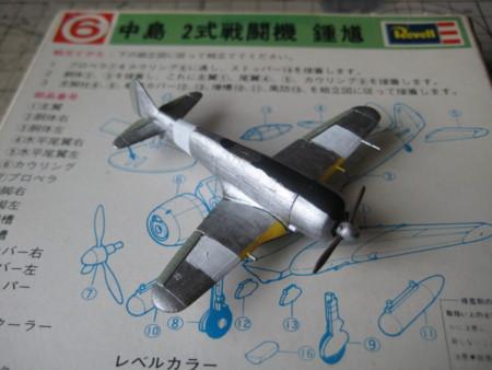 f:id:naskin:20121221081228j:image