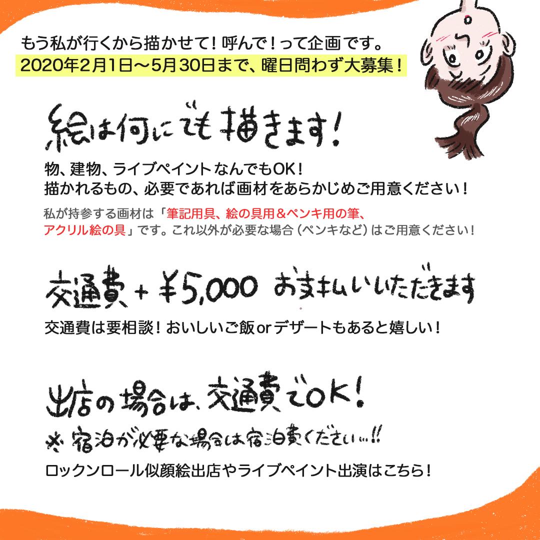 f:id:nasosasaki:20200207225121j:plain
