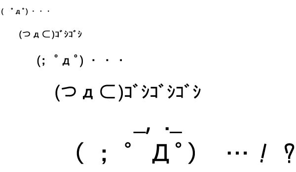 f:id:nasu66:20170112000354j:plain