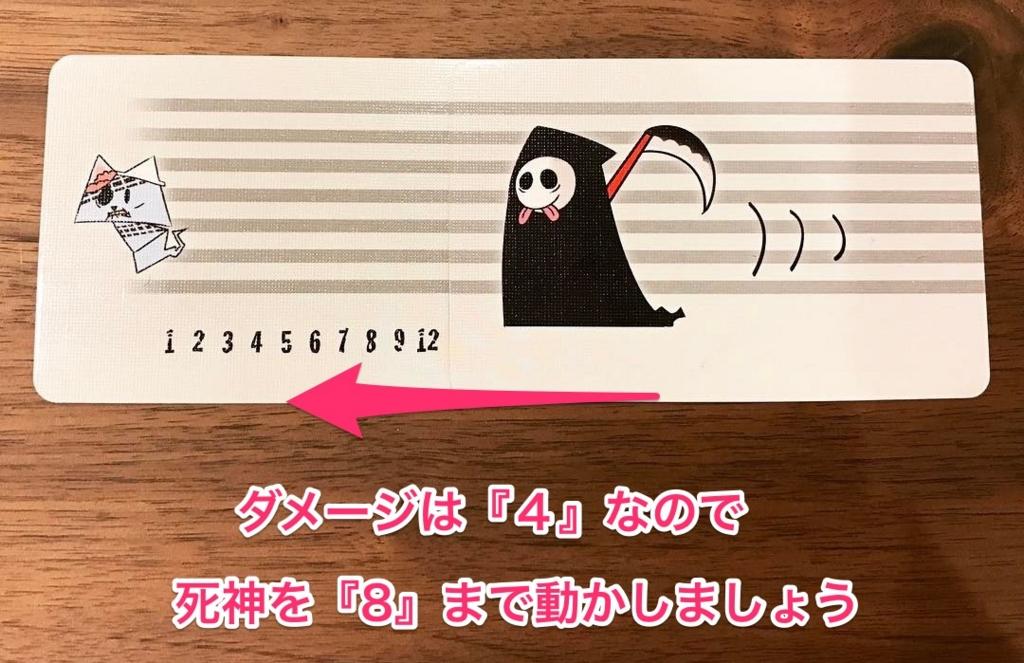 f:id:nasu66:20170123205514j:plain
