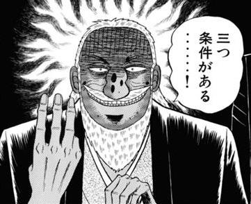 f:id:nasu66:20170124004633j:plain