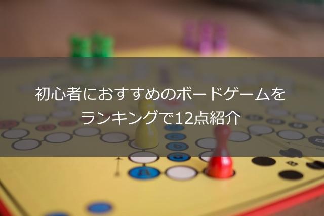 f:id:nasu66:20170205004241j:plain