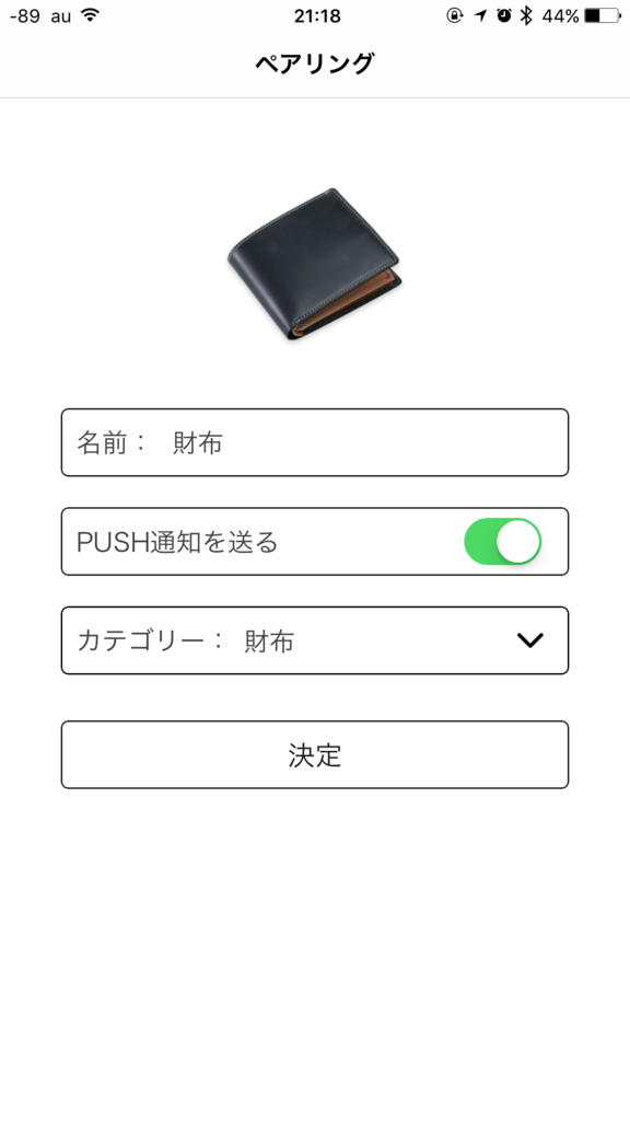 f:id:nasu66:20170205212639p:plain