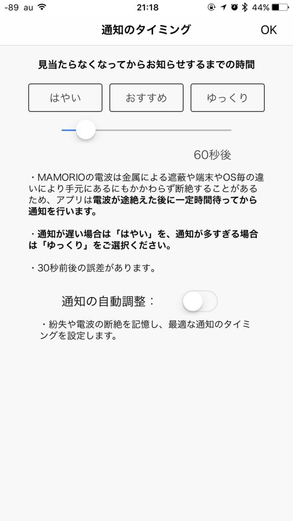 f:id:nasu66:20170205212651p:plain