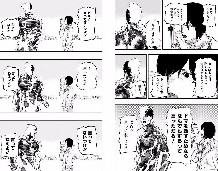 f:id:nasu66:20170223223527j:plain