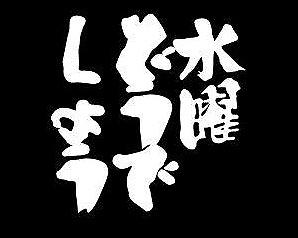 f:id:nasu66:20170224200455j:plain