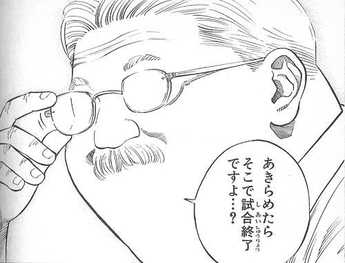 f:id:nasu66:20170304012753j:plain