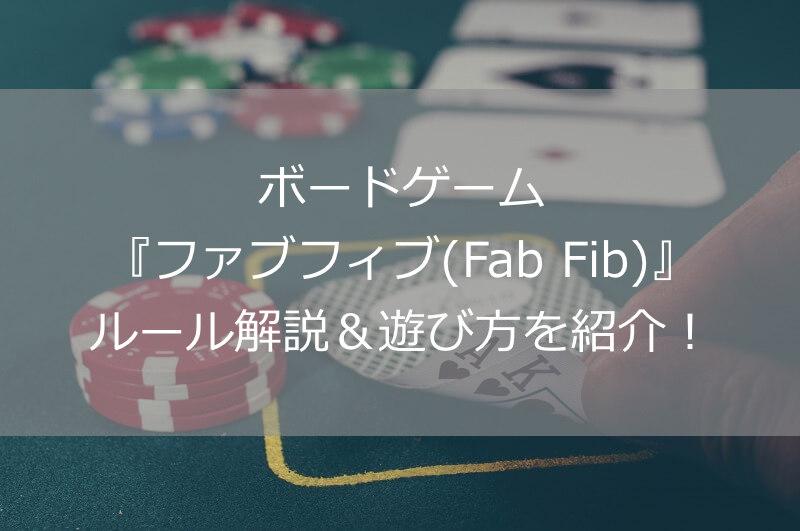 f:id:nasu66:20170320153809j:plain