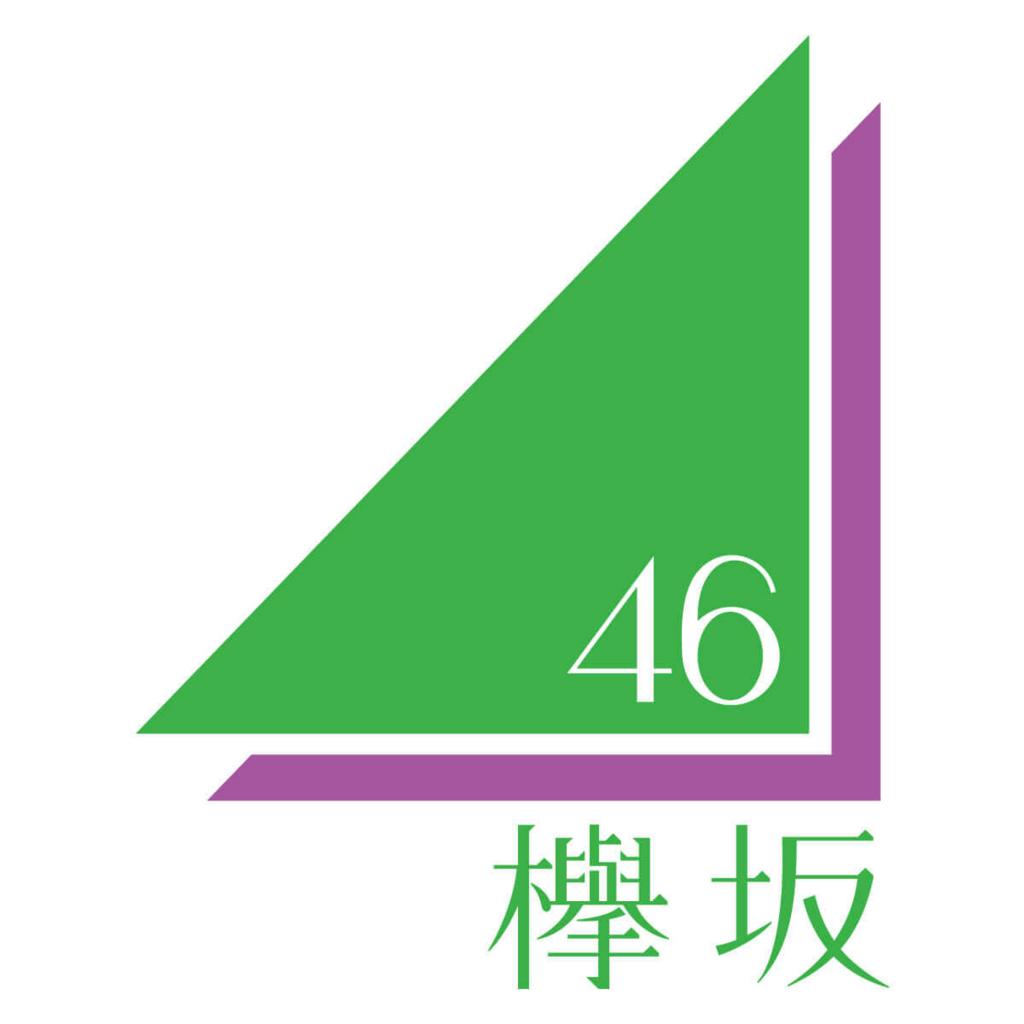 f:id:nasu66:20170323133811j:plain