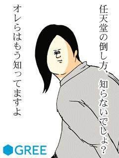 f:id:nasu66:20170326235518j:plain