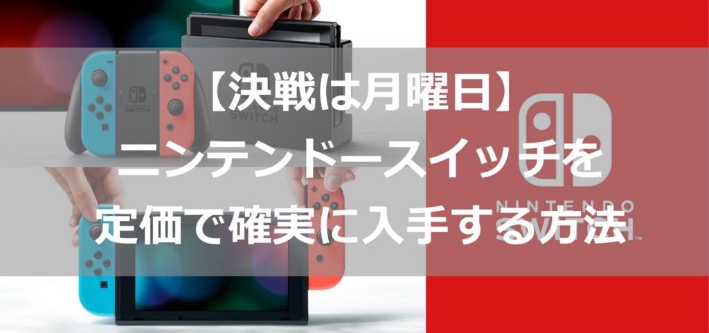 f:id:nasu66:20170402212046j:plain
