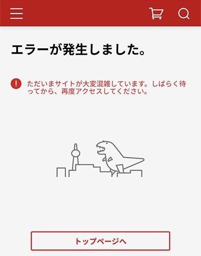 f:id:nasu66:20170402213354j:plain