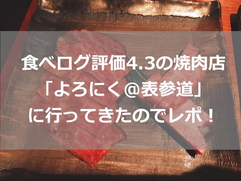 f:id:nasu66:20170410235440j:plain