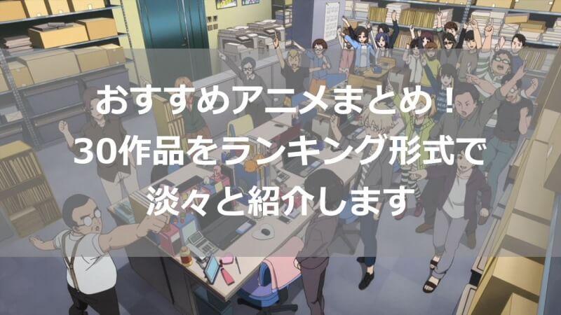 f:id:nasu66:20170417025649j:plain