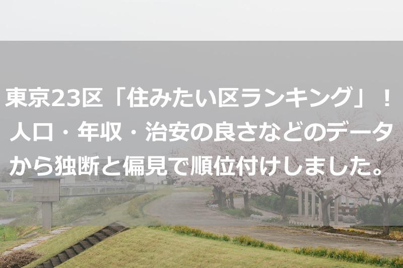 f:id:nasu66:20170420222954j:plain