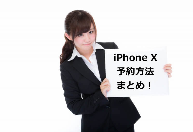 f:id:nasu66:20170913232517j:plain