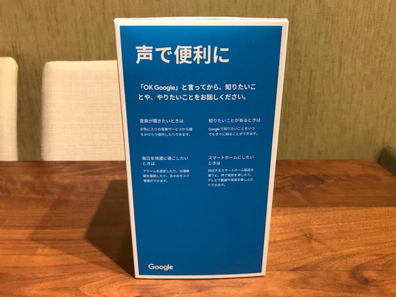 f:id:nasu66:20171006203138j:plain