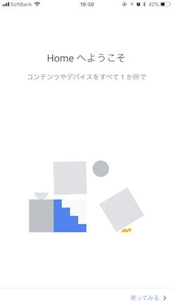 f:id:nasu66:20171006205347p:plain