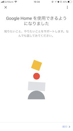 f:id:nasu66:20171006205416p:plain
