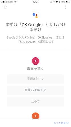 f:id:nasu66:20171006205417p:plain