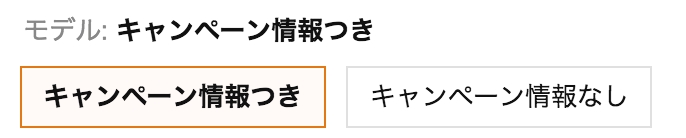 f:id:nasu66:20171013122632p:plain