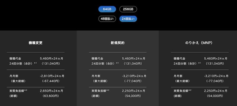 f:id:nasu66:20171025202437p:plain