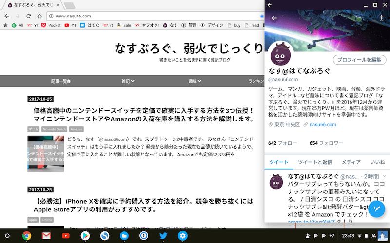 f:id:nasu66:20171031202935p:plain