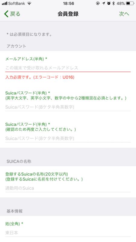 f:id:nasu66:20171101185105p:plain
