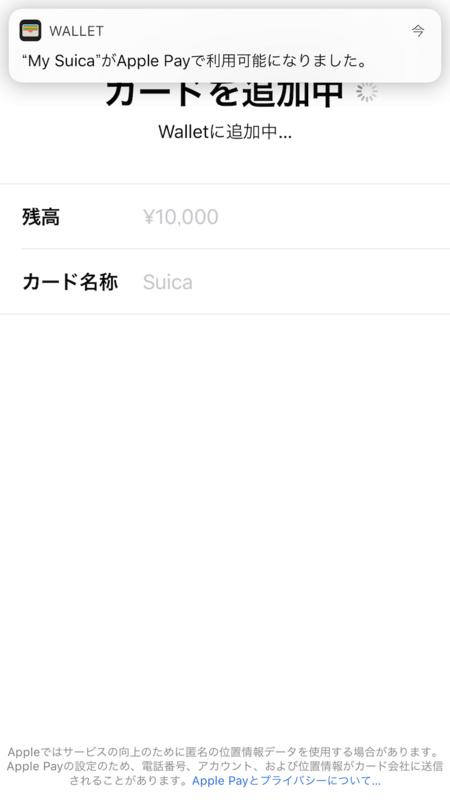 f:id:nasu66:20171101185110p:plain