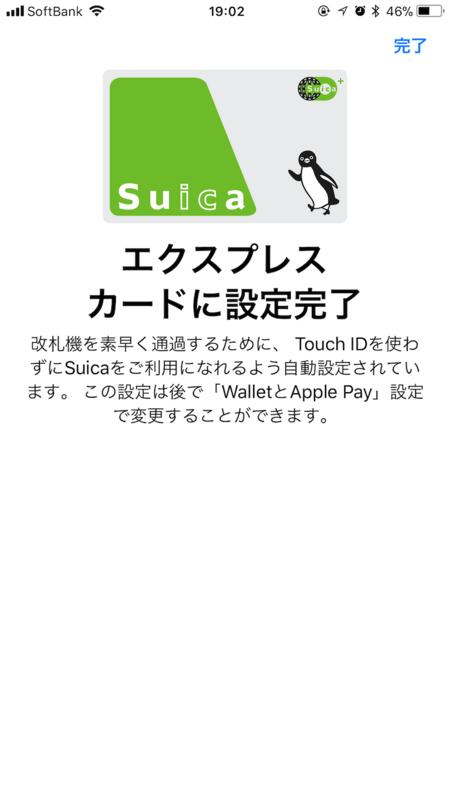 f:id:nasu66:20171101185111p:plain