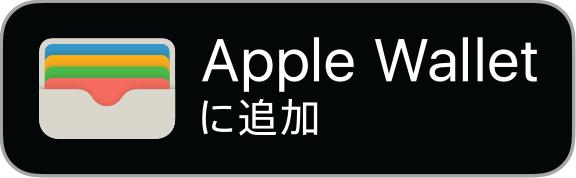 f:id:nasu66:20171101190039p:plain