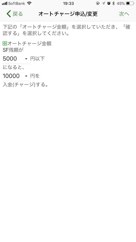f:id:nasu66:20171101194332p:plain