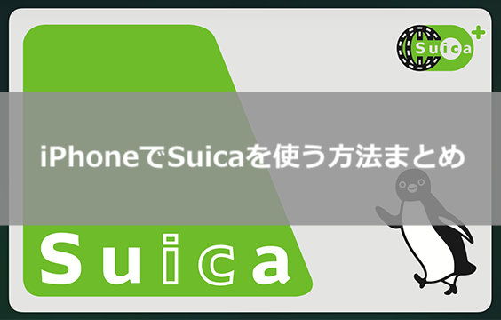f:id:nasu66:20171101211546p:plain