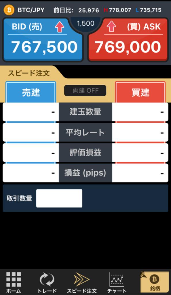 f:id:nasu66:20171127200345j:plain